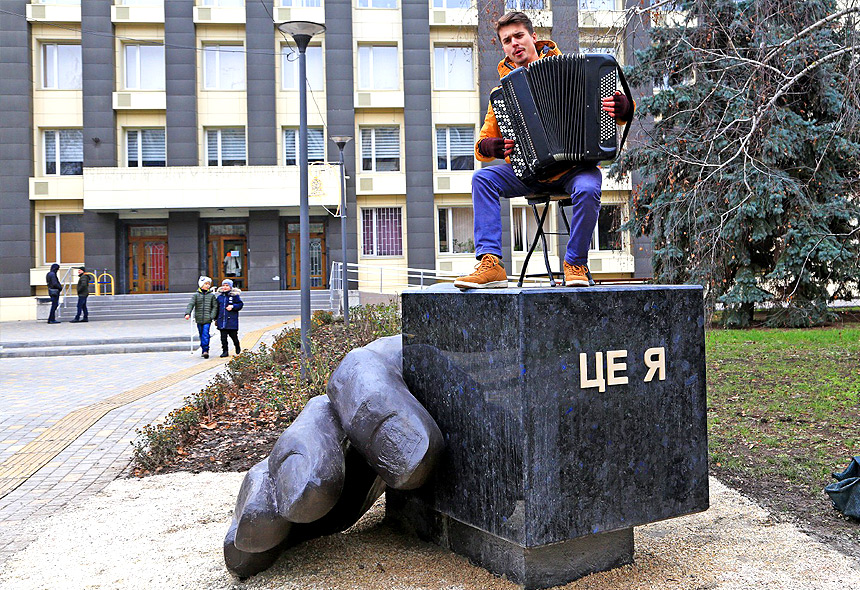 «Pedestal» sculpture