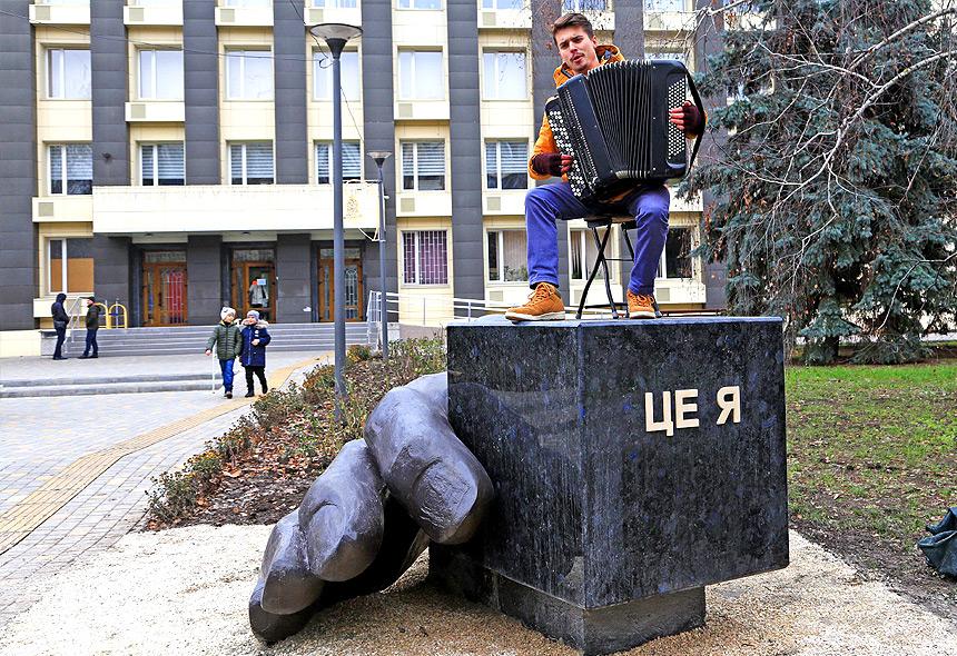 Скульптура «Пьедестал»