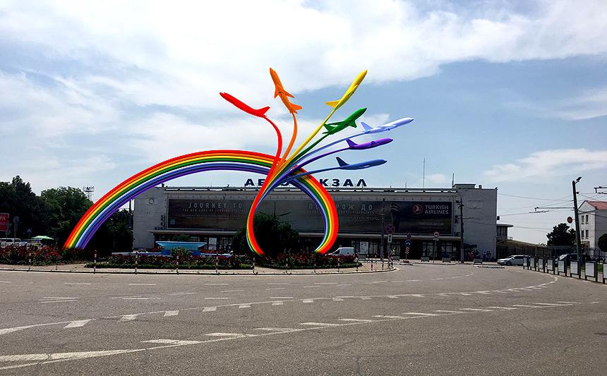 «Rainbow» sculpture